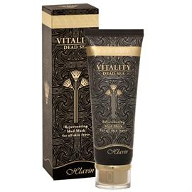 Vitality  - Rejuvenating Mud Mask