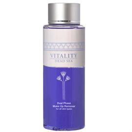 Vitality  - Dual Phase Make-Up Remover