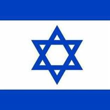 Made in Israel - an online exhibition and catalog of Israeli Products & Services made for export