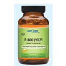 Vitamin E 400 IU - Soft Gels